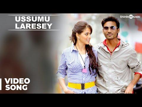 Ussumu Laresey Official Video Song | Uthama Puthiran | Dhanush | Genelia