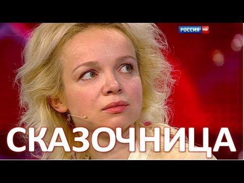 Цымбалюк-Романовская после развода сжалилась над увядающим Джигарханяном  (28.11.2017) (видео)