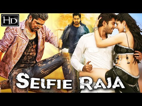 Selfie Raja (2017) New Released Full Hindi Dubbed Movie | Ravi Babu, Sakshi Choudhary, Allari Naresh