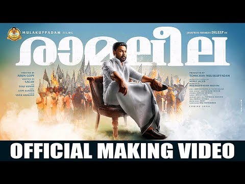 Ramaleela Official Making Video | Dileep
