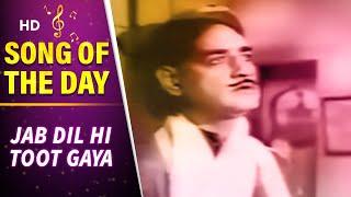 Video Jab Dil Hi Toot Gaya - Shahjehan Songs - K.L. Saigal - Ragini - Rehman - Naushad download in MP3, 3GP, MP4, WEBM, AVI, FLV January 2017