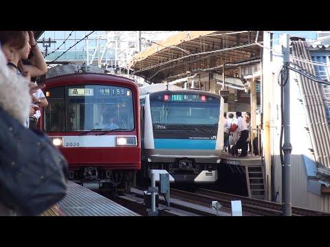 【京急】最混雑区間の過密 朝ラッシュ横浜駅 2 Japan Yokohama Trains Rush Hour