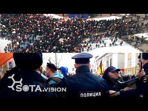 В Архангельске народ вышел на улицы.