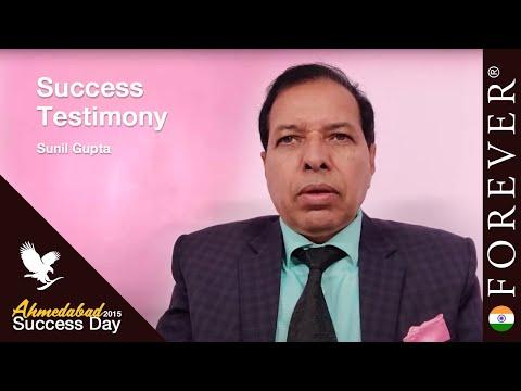 Motivation by Sunil Gupta at Ahmedabad Success Day