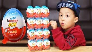 킨더조이 신제품 남아용 두상자 몽땅 까기 신상 킨더조이 Kinder Joy Surprise Egg [제이제이튜브 - JJtube]