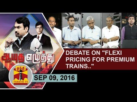 -08-09-2016-Ayutha-Ezhuthu-Debate-on-Flexi-Pricing-for-Premium-Trains--Thanthi-TV