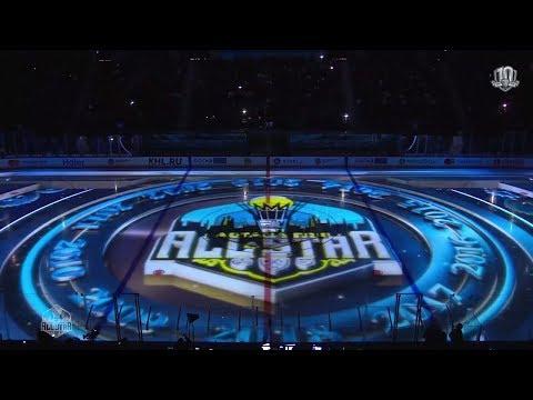 Церемония открытия Матча Звезд КХЛ 2018 (видео)