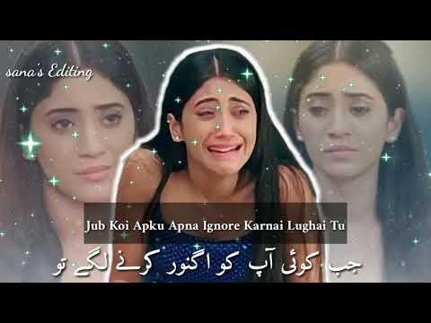 Urdu Deep Sad QuotesHeart Touching videoEmotional Lines