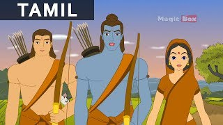 Ramayanam in Tamil - Episode 03 - Ramayana - Kids Animation / Cartoon Stories in Tamil