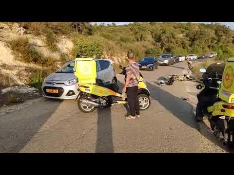 רוכב אופנוע נפגע קשה בכביש יערות הכרמל