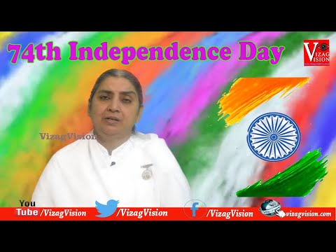 సత్యమైన స్వాతంత్రం |True Independence Day | BK Rameswari Akkayya | Vizagvision