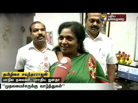 Will-welcome-if-Tamil-Maanila-Congress-joins-BJP-led-alliance-Tamilisai
