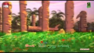 UNGU  Asmara Terindah Ost  Sang Kiai) lyrics