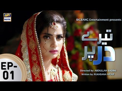Tere Dar Per Episode 01 - ARY Digital Drama