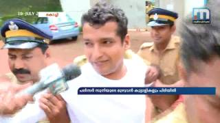 Kochi: Police have rounded up all of Pulsar Suni's accomplices who tried to abduct another actress 6 years ago. They will be arrested after Suni is taken into custody. Police are also investigating reports that Suni tried to abduct another actress in 2010. The driver of the tempo traveler that was used to abduct the actress, Suneesh, Chavakad native Ashraf who pretended to be the resort representative were taken into custody last night.More from Mathrubhumi News:Website: http://www.mathrubhumi.com/tv/Facebook: https://www.fb.com/mbnewsin/-----------------------------------------------------Mathrubhumi News (മലയാളം: മാതൃഭൂമി ന്യൂസ്) is a 24-hour Malayalam television news channel and is one of Kerala's most viewed TV channels. Owing to its varied presentation style and reliable content, Mathrubhumi News has become the fastest growing news channel in Kerala. More than just a news channel, Mathrubhumi News features a host of programmes that relate to various aspects of life in Kerala. Some of the frontline shows of the channel include: Super Prime Time, the No.1 prime time show in Kerala, the woman-centric news programme She News and Nalla Vartha a news program that focuses on positive news.Mathrubhumi News is an initiative by The Mathrubhumi Printing & Publishing Co. Ltd.Mathrubhumi News. All rights reserved ©.