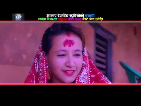 (Dashain Tihar Song 2075 Chittai Aau Pardesi | छिट्टै आऊ परदेशी | Padam Sangeet | - Duration: 5 minutes, 55 seconds.)
