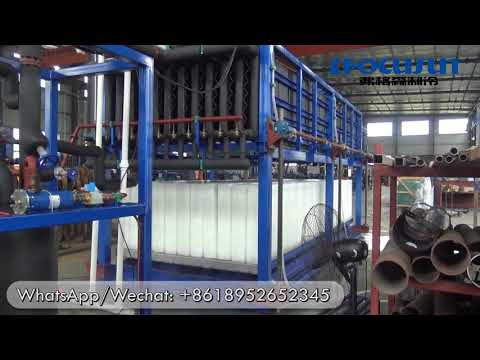 Focusun direct block ice plant factory test, 15T/day, evaporative cooling way