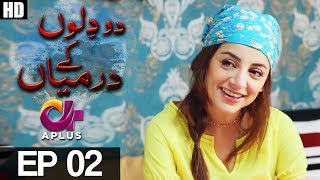 Yeh Ishq Hai - Do Dilon Ke Darmyan - Episode 2Dramas Central is where you can watch all your favorite Pakistani Dramas from multiple channels, at one place! Do subscribe to our channel for your daily dose of entertainment.https://www.youtube.com/c/dramascentral