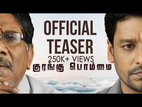 Kurangu Bommai - Official Teaser | Nithilan | Vidharth | Bharathiraja | B. Ajaneesh Loknath
