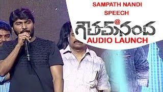 Subscribe for more videos: http://vid.io/xo9jDownload App: http://vid.io/xcqdPopular Telugu Videos: http://vid.io/xo6t Best Short Films: http://vid.io/xo6r Install SillyMonks Android App - https://play.google.com/store/apps/details?id=com.ongo.silly_monksHere is Sampath Nandi Speech @ Goutham Nanda Audio LaunchGopichand, Hansika and Catherine Tresa. This telugu movie is directed by Sampath Nandi. Movie produced by J Bhagavan and J Pulla Rao on Sri Balaji Cine Media banner. Music composed by SS Thaman. #tollywood #TeluguCinema #CinemaniaFor More Updates:Subscribe us @ http://www.youtube.com/user/SillyMonksTollywood?sub_confirmation=1Like us @ https://www.facebook.com/SillyMonksTollywoodTweet us @ https://twitter.com/SMTollywoodYou may like these videos, watch and shareFunny Skit at Manam 50 Days Celebrationshttps://www.youtube.com/watch?v=aLBTMBjbTKUSamantha - A Off Screen Comedianhttps://www.youtube.com/watch?v=8oijtgGmgHMJr NTR Gets Emotional About Devi Sri Prasad's Father Deathhttps://www.youtube.com/watch?v=79dwzX5Rmj0Anushka Exclusive Interview About Baahubalihttps://www.youtube.com/watch?v=da-QdyMptI0Dalapathi Telugu Full Movie - Mani Ratnamhttps://www.youtube.com/watch?v=dDuJ9OkYtJgAllu Arjun Short Filmhttps://www.youtube.com/watch?v=9jdKFzExMH4Devi Sri Prasad Imitates Mahesh Babu https://www.youtube.com/watch?v=jWTGXCZhAKcPrabhas Jokes On His Marriage https://www.youtube.com/watch?v=hABM9ykgGnUVenu Madhav Funny Satire on Rahul Gandhi's Marriagehttps://www.youtube.com/watch?v=LGq25h0UZDkMahesh Babu With Pawan Kalyan's Son Akhiranandanhttps://www.youtube.com/watch?v=LDbNfcD50KkGharshana Telugu Old Movie - Mani Ratnamhttps://www.youtube.com/watch?v=qBZYYWSjb6E