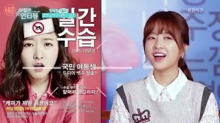 [Vietsub] You call that passion - Jung Jae Young, Park Bo Young Interview