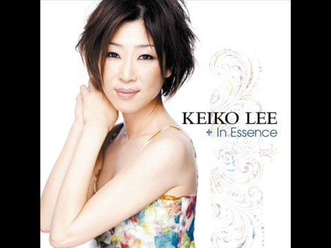 Tekst piosenki Keiko Lee - The Shadow Of Your Smile po polsku