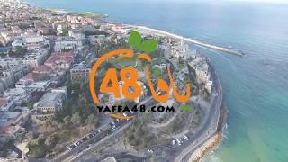 حصاد عام 2017 بعدسة يافا 48 وأبرز الاحداث واللقطات المثيرة