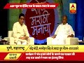 Sharad Pawar and Raj Thackeray take a dig at Narendra Modi during interview - Video
