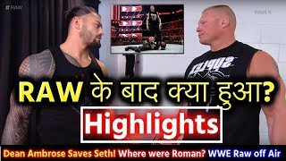 Nonton कहाँ थे Roman Reigns - WWE Monday Night Raw 18th March 2019 Highlights | Brock vs Seth RAW OFF AIR Film Subtitle Indonesia Streaming Movie Download