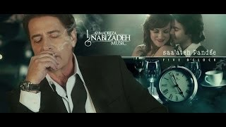Saateh Panj Music Video Ahmad Reza Nabizadeh