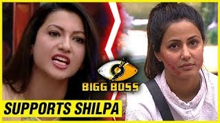 Video Gauhar Khan SLAMS Hina Khan And STANDS With Shilpa Shinde | Bigg Boss 11 MP3, 3GP, MP4, WEBM, AVI, FLV Oktober 2017