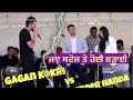 On Stage fight Between Rupinder Handa & Gagan Kokri