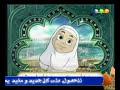 نشيد للاطفال عن الحج Nasheed about Haj