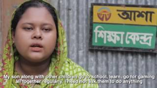 ASA Documentary 2017