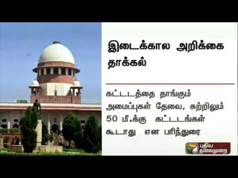 Moulivakkam-Building-Experts-committee-submits-interim-report-in-court