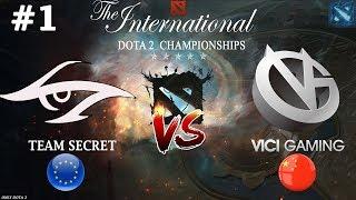 Слишком КРАСИВАЯ Дота! | Secret vs VG #1 (BO3) | The International 2018