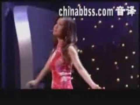 越南歌曲惡搞 - 貴妃吃藥