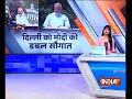 Yogi Adityanath addresses public during inauguration of Eastern Peripheral Expressway - Video