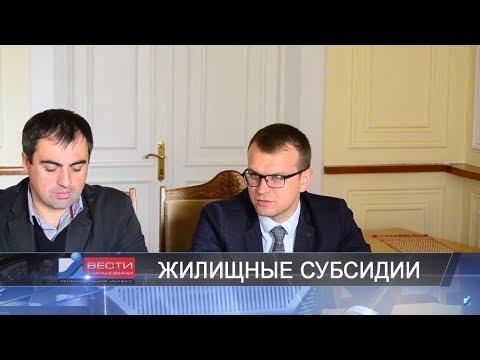 Вести Барановичи 11 октября 2018.