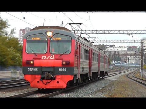ЭД4МК-0090 сообщением Камышлов - Екатеринбург-Пасс.