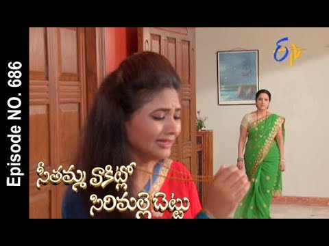 Seethamma Vakitlo Sirimalle Chettu | 14th November 2017 | Full Episode No 686