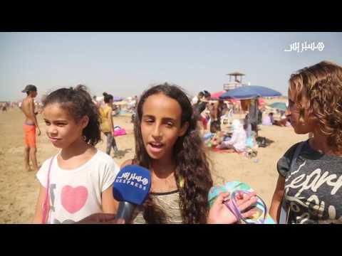 فيديو - مصطافون يدلون بآرائهم في شاطئ العرائش