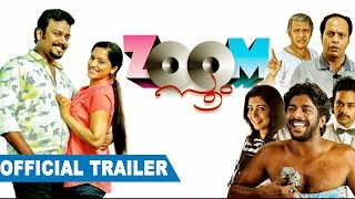 ZOOM LATEST MALAYALAM MOVIE OFFICIAL TRAILER 2016 | NEW RELEASE MALAYALAM MOVIE OFFICIAL TRAILER