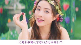 石原さんからのありがたい一言メッセージ集!/明治「果汁グミ」新WEB動画
