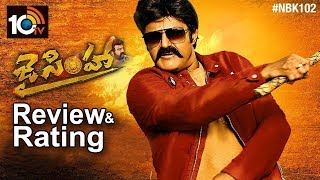 Video Jai Simha Movie Review and Rating | #Balakrishna | #Nayanthara | 10TV MP3, 3GP, MP4, WEBM, AVI, FLV Januari 2018
