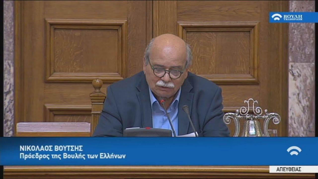 10 εκατ. ευρώ από τη Βουλή για τη στήριξη των πληγέντων από τις πυρκαγιές
