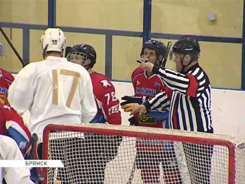 Чемпионат Брянской области по хоккею