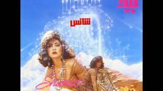 Leila Forouhar -  Shance  لیلا فروهر - شانس