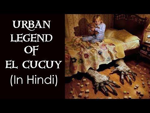 [हिन्दी] Urban Legend of El Coco In Hindi | El Cucuy | Creepypasta