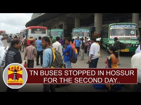 Cauvery-Water-Issue--TN-buses-stopped-in-Hossur-for-the-second-day-Thanthi-TV